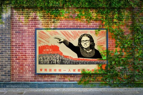 melissa_click_mao_ivy_wall_11-12-15-2